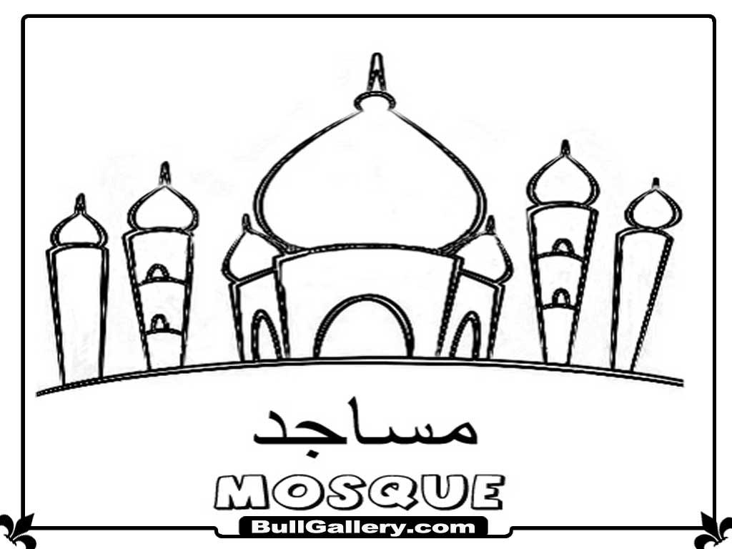 Coloriage Mosquée #64539 (Bâtiments et Architecture ...