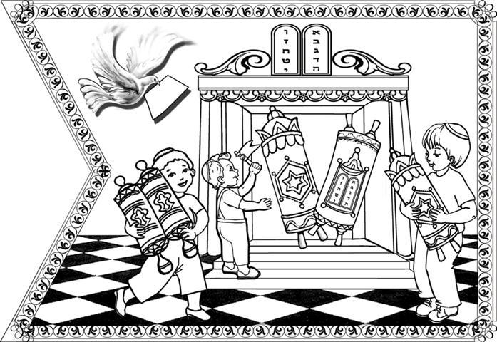 Coloriage Hanoucca #59635 (Fêtes et Occasions spéciales ...