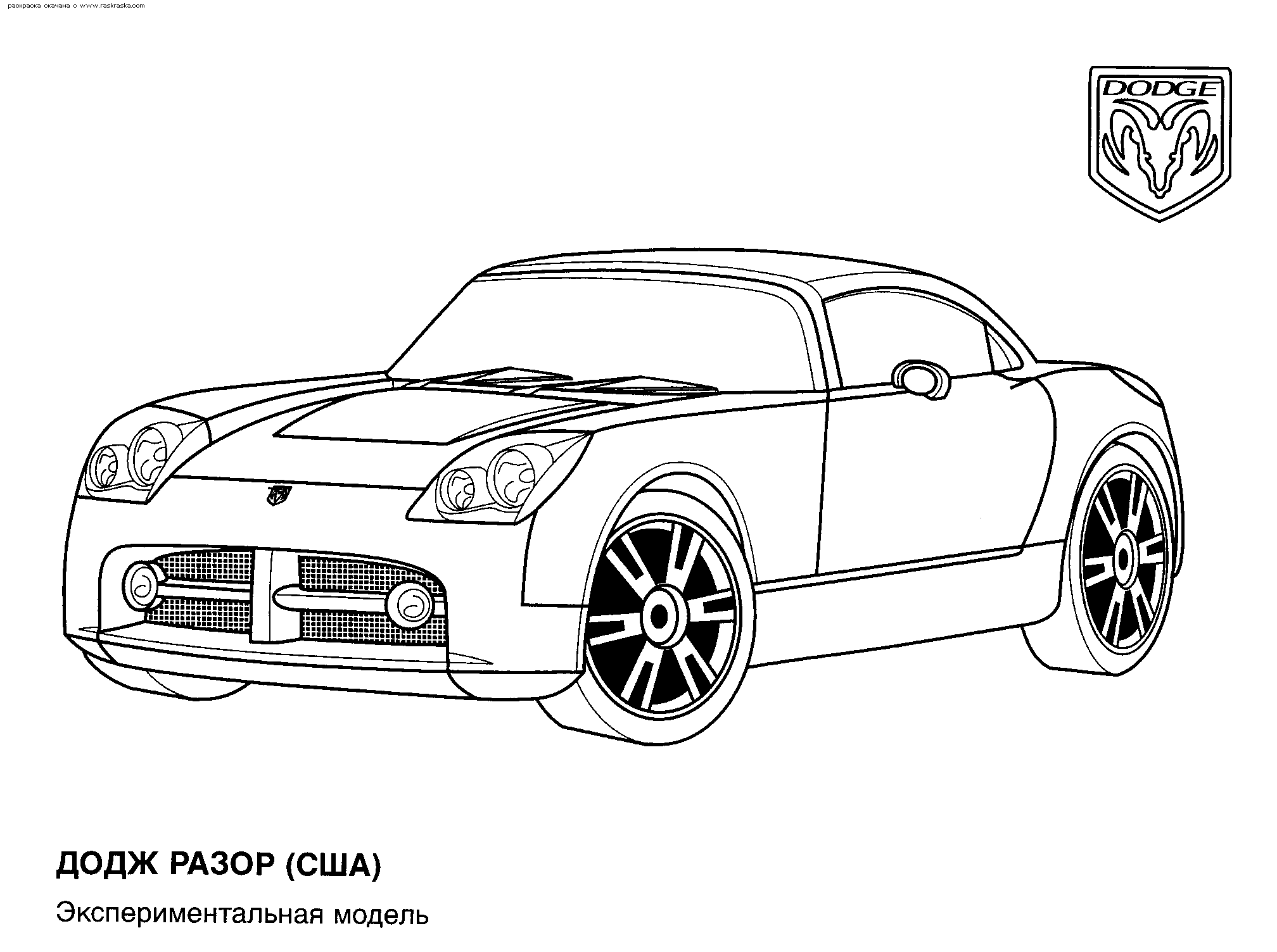 Coloriage Voiture sport / tuning #83 (Transport ...